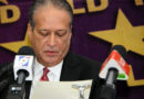 PLD suspende a Félix Bautista y Díaz Rúa por acusación de corrupción