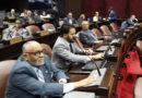 Diputados aprueban proyecto que regula otorgamiento de la fuerza publica