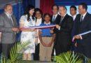Danilo Medina inaugura siete centros educativos